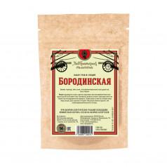 Набор трав и специй Бородинская