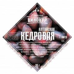 """Настойка """"Алтайска Кедровая"""""""