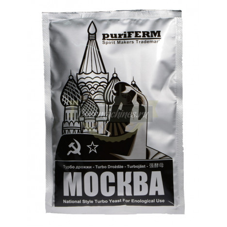 Турбо дрожжи Puriferm Москва 5 упаковок