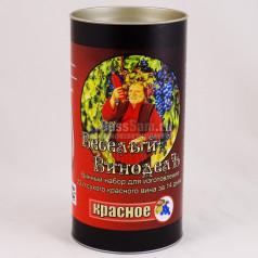 Набор для приготовления красного сухого вина ЛЮКС
